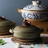 砂鍋家用湯鍋耐高溫煲仔飯石鍋煲湯土煤氣灶燉鍋【千尋之旅】
