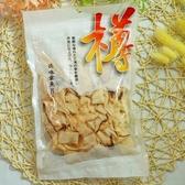丸和水產辣味章魚片 90g【4901648010078】(日本零食)