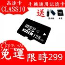 記憶卡  sd記憶卡128g高速sd卡1...