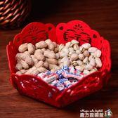 天之緣喜慶婚禮布置道具結婚慶用品紅色水果盤糖果盤無紡布干果盤魔方數碼館