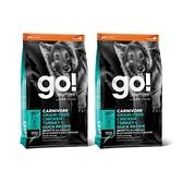 go! 高肉量無穀系列 雞肉鮭魚 成犬配方 3.5磅 兩件優惠組