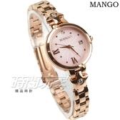 MANGO 精緻晶鑽輕巧手鍊女錶 藍寶石水晶防水手錶 珍珠母貝面 粉紅x玫瑰金 MA6728L-11R【時間玩家】