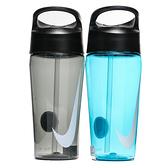 NIKE 吸管式水壺 16OZ 藍 黑 推蓋式 (布魯克林) N100078502516 黑 N100078543016 藍