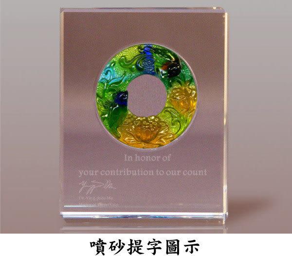 鹿港窯~居家開運S水晶鑲琉璃~富貴白頭◆附精美包裝◆附古法制作珍藏保證卡◆免運費送到家