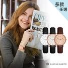 HANNAH MARTIN-日本機芯潮流皮革腕錶-多款任選