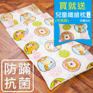 兒童睡袋 防蹣抗菌 可機洗被胎 精梳棉 鋪棉兩用睡袋 動物園 美國棉[鴻宇]台灣製1725