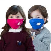 YAHOO618◮韓國兒童口罩純棉透氣口罩 韓趣優品☌