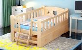 實木兒童床帶護欄女孩公主床男孩單人床寶寶小床加寬邊床大床拼接
