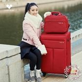 子母箱牛津布旅行箱登機行李箱軟箱女包男萬向輪拉桿箱