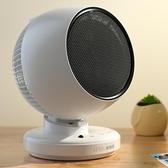 暖風機 取暖器家用節能省電客廳浴室速熱電暖氣小型暖風機臥室電暖風熱風【快速出貨八折下殺】