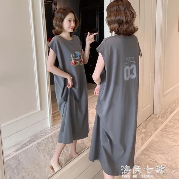 夏季2020新款韓版無袖體恤裙上衣打底衫ins超火網紅中長款T恤女潮 元旦全館免運