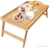 折疊桌 餐桌床上月子桌楠竹筆記本可移動手提實木小桌子 XY5081 【KIKIKOKO】TW