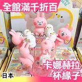 【小福部屋】日本 KANAHEI 卡娜赫拉  小動物 P助 兔兔 杯緣子 公仔  第二彈 PUTITTO【新品上架】