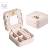 飾品盒 萌 旅行 攜帶式 皮 鏡面 方便 飾品盒 首飾盒【DSP01114】 BOBI  01/18