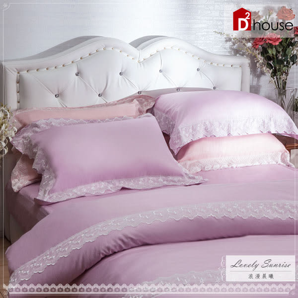 【DD House】精梳棉蕾絲雙人加大四件式床包被套組-浪漫晨曦