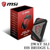 微星 2WAY SLI HB BRIDGE L 橋接器