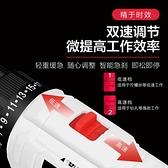 日本KMK手電鑚充電鑚電動大功率手鑚無刷鋰電池家用充電式手槍鑚