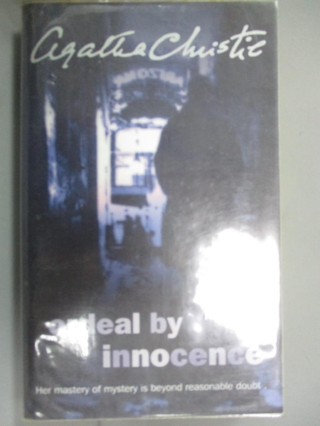 【書寶二手書T2/原文小說_GI7】Ordeal by Innocence_Agatha Christie