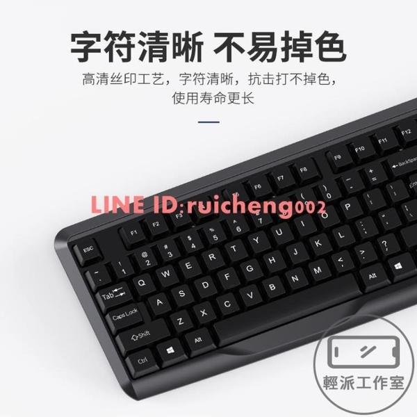 PS2圓口有線臺式鍵盤家用辦公老式電腦專用游戲打字外接靜音非無聲非USB筆電外設【輕派工作室】