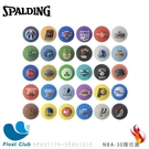 SPALDING 斯伯丁 NBA 隊徽 Hi bounce 彈力小球 NBA 超彈力小球 30隊任選 SPA51179 原價150元
