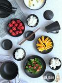 碗碟套裝無名印象日式吃飯碗碗盤個性碗碟套裝家用簡約陶瓷碗筷創意餐具