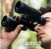 望遠鏡PUROO雙筒望遠鏡高倍高清夜視特種兵兒童演唱會望眼鏡   多莉絲旗艦店