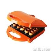 紅心蛋糕機家用華夫餅機電餅鐺鬆餅機懸浮雙面加熱早餐機 自由角落