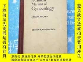 二手書博民逛書店A罕見clinical manual of gynecology