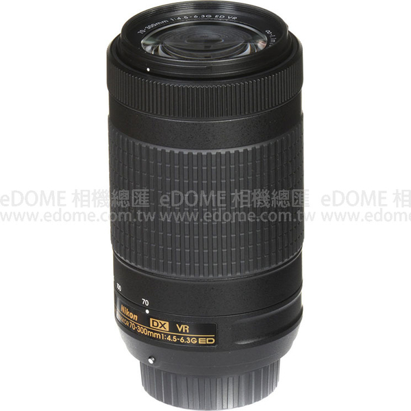 NIKON AF-P DX 70-300mm F4.5-6.3G ED VR (24期0利率 免運 國祥公司貨) 防手震鏡頭 NIKKOR F4.5-5.6 G