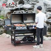 戶外工匠燒烤架家用木炭液化燃氣兩用庭院民宿燒烤爐美國土豪bbq 卡布奇諾