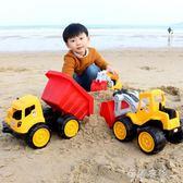 兒童沙灘玩具車大號工程車推土機挖掘機鏟車翻斗卡車模型男孩igoigo