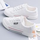 帆布鞋女夏季百搭薄款休閒小白板鞋復古板鞋【橘社小鎮】