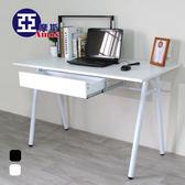 電腦桌 辦公桌 書桌【DCA009+DR】環保粗管120公分加抽屜-仿馬鞍A型大桌面工作桌 Amos