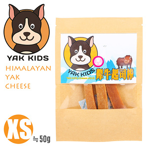 Yak kids氂小孩 氂牛奶起司棒(XS號/2包裝)(每包/3入)