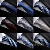 男士藍色條紋商務正裝領帶職業工作上班8.5CM結婚新郎領帶