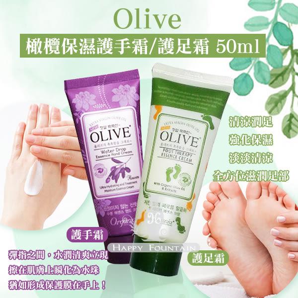 韓國 Olive 橄欖保濕護手霜/護足霜 50g