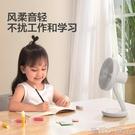 美的電風扇家用靜音小臺扇小型無線桌面床頭臺式USB充電迷你電扇 蘿莉新品