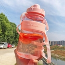 大容量塑料杯韓版兩用成人吸管杯背帶學生杯子運動戶外耐摔潮流杯 快速出貨