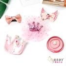 韓系汗毛夾 禮盒五件組 髮量少推薦的兒童髮夾 翅膀紫皇冠 (嬰幼兒/寶寶/小孩/髮飾/頭飾)