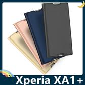 SONY Xperia XA1 Plus 融洽系列保護套 皮質側翻皮套 肌膚手感 隱形磁吸 支架 插卡 手機套 手機殼