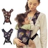 日本花朵 輕巧 兩用 背帶-便攜式 全棉 印花 雙肩 /嬰兒 背帶(彌月禮 嬰兒用品)【FA0011】