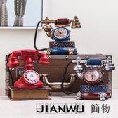 美式復古電話機模型擺設