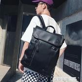 潮流新款背包青年男包簡單純色皮質雙肩包休閒戶外背包旅行包書包【雙12購物節】
