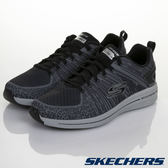 SKECHERS 男款Burst 2.0 In the Mix II 深灰 運動鞋52615GYBK