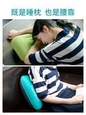 熱銷枕頭 Naturehike挪客按壓充氣枕頭便攜坐車戶外旅行午睡午休靠枕護頸枕