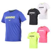 MIZUNO 男路跑短袖T恤 (免運 短袖上衣 訓練 慢跑 美津濃≡體院≡