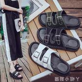 一字拖拖鞋女夏時尚外穿新款百搭韓版平底沙灘鞋子一字拖潮平底涼拖 蘿莉小腳丫