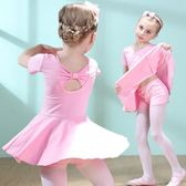 【新年鉅惠】兒童舞蹈服女童練功服夏季短袖女孩芭蕾舞裙 舞考級服裝舞蹈身