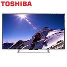 『TOSHIBA』新禾高畫質55吋LED...