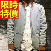 棒球外套男夾克-保暖棉質大方奢華隨性英倫風創意原創1色59h70[巴黎精品]